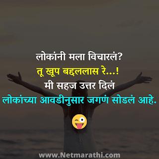 Royal-Attitude-Status-in-Marathi