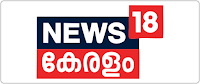 Watch News18 Kerala News Channel Live TV Online | ENewspaperForU.Com