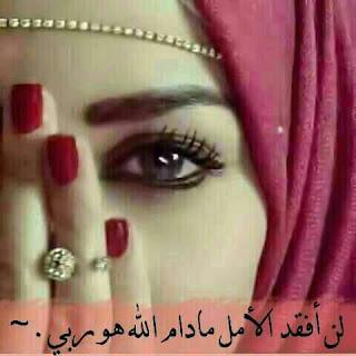 اجمل الصور الشخصية للفيس بوك