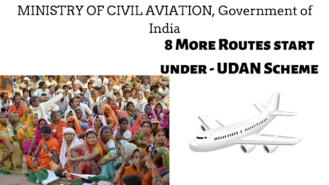8 More Routes starts under UDAN scheme | Ministry of Civil Aviation