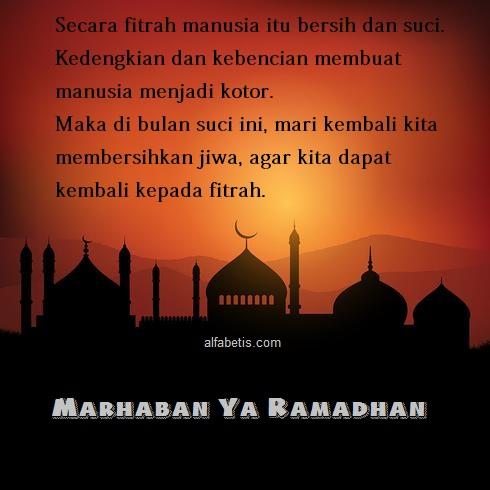 Kartu Ucapan Marhaban Ya Ramadhan Terpopuler