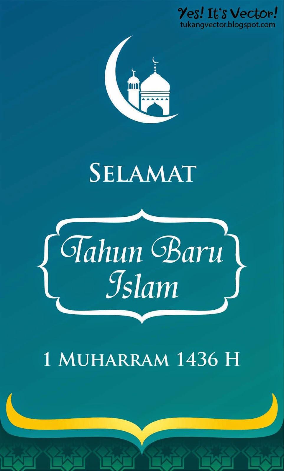 Banner Tahun Baru Hijriyah : banner, tahun, hijriyah, Vektorman:, Download, Template, Banner, Tahun, Islam