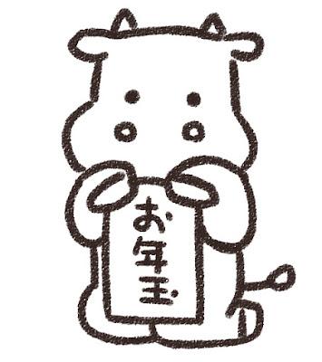 お年玉を持った牛のイラスト(丑年・白黒線画)