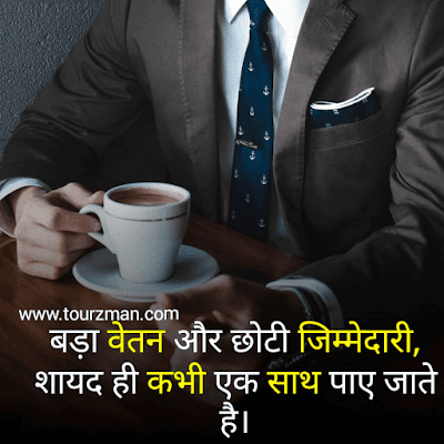 best motivational suvichar quotes in hindi