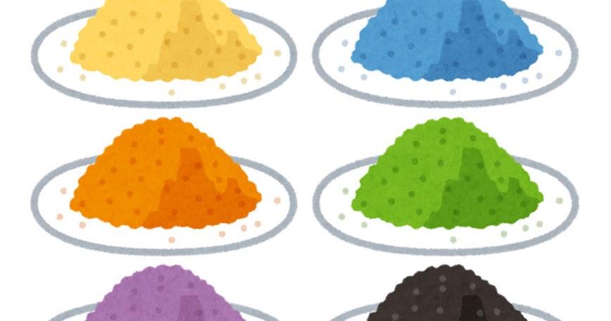 いろいろな色の粉のイラスト かわいいフリー素材集 いらすとや