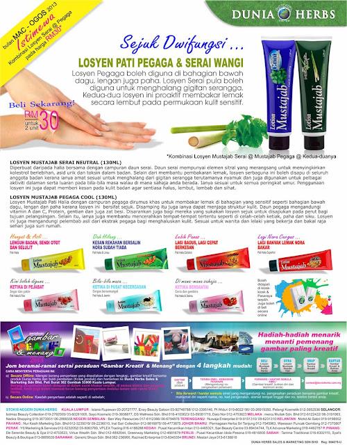 Iklan Dunia Herbs Akhbar Sinar Mac 2013