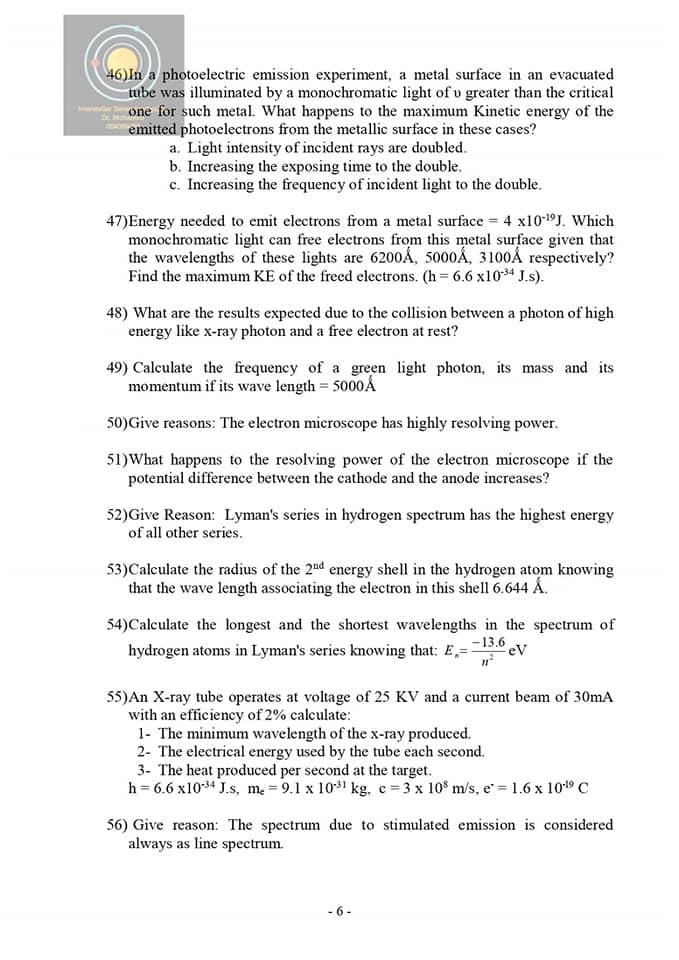 مراجعة فيزياء_لغات 65 سؤال  Physics بالإجابات للثانوية العامة  6