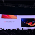 one plus ne launch kiya one plus 7T mobile or 55 inch ka smart one plus tv