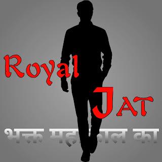 Jaat name image