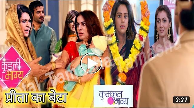 Kundali Bhagya Full Episode