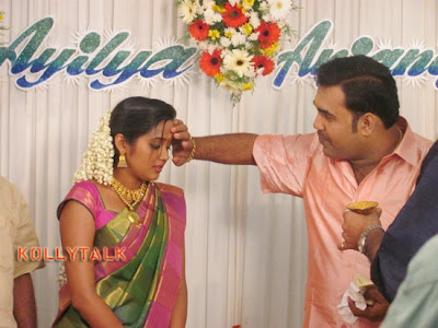 Ananya gets engaged