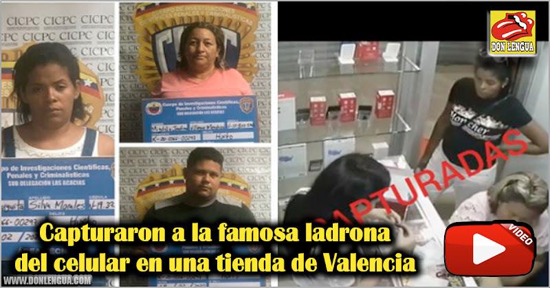 Capturaron a la famosa ladrona del celular en una tienda de Valencia