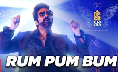 Rum Pum Bum Lyrics - Disco Raja