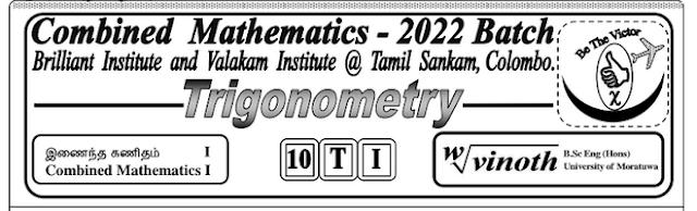 G.C.E A/L Combined Mathematics TRIGONOMETRY  W.Vinoth B.Sc Eng (Hons)University of Moratuwa