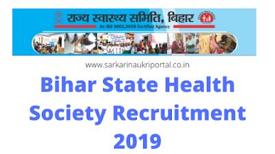 Pharmacist Recruitment in State Health Society Bihar