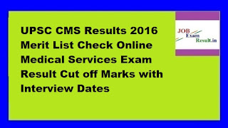 UPSC CMS Results 2016 Merit List Check Online Medical Services Exam Result Cut off Marks with Interview Dates
