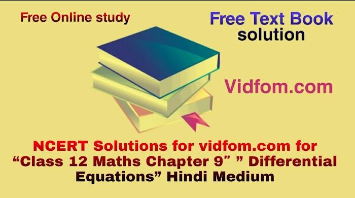Class 12 Maths Chapter 9″ Hindi Medium