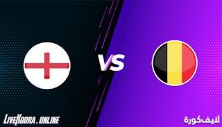 مشاهدة مباراة بلجيكا وإنجلترا بث مباشر بتاريخ 15-11-2020 في دوري الأمم الأوروبية