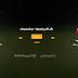 موعد مباراة  المغرب ضد ناميبيا .