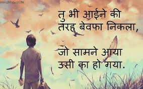 Best Whatsapp Shayari