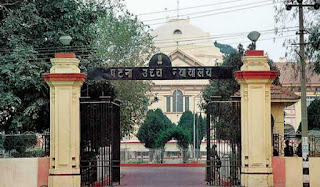 patna-hc-ask-case-diary-paper-leak