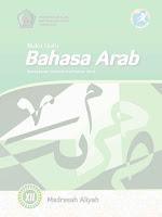 Buku Guru  K13 Bahasa Arab Kelas XII MA