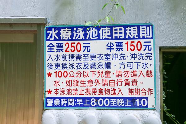 台南新化大坑休閒農場藤花隧道好好拍,住歐式別墅原木屋賞小動物