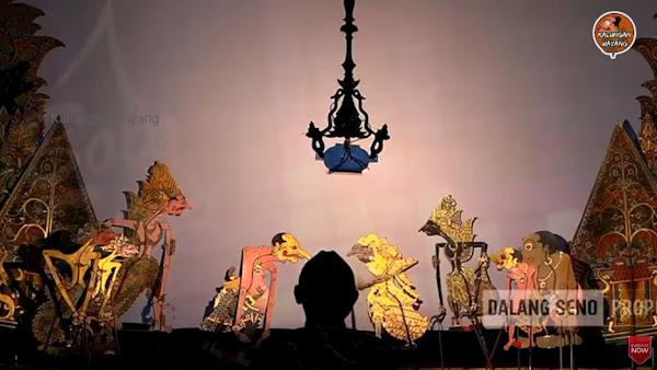 Wayang Kulit Bagong Pamitan Oleh Ki Dalang Seno