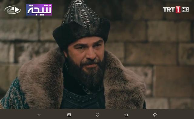 مسلسل قيامة ارطغرل الحلقة 98 مترجمه شاهد الحلقة على قناة TRT وتعرف على أحداث الحلقة