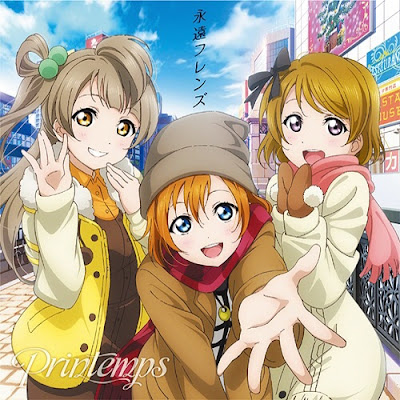Download Eien Friends - Love Live! School Idol Project