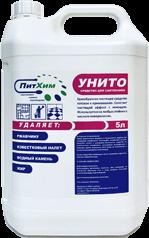 Унито профессиональное моющее средство для сантехники