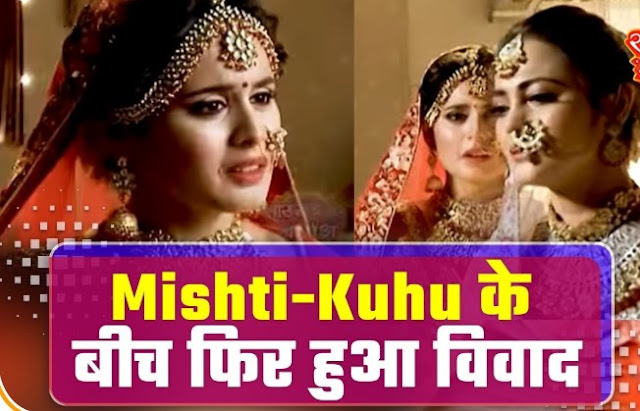 Future Story : Mishti's Plan B to marry Abeer without Kuhu's knowledge in Yeh Rishtey Hai Pyaar Ke