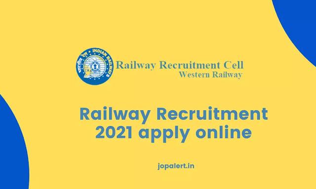 Railway Recruitment 2021 apply online:रेलवे ग्रुप सी के पदों पर भर्ती कर रहा है, मिलेगा 81 हजार वेतन