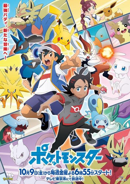 Pokémon Jornadas Galar