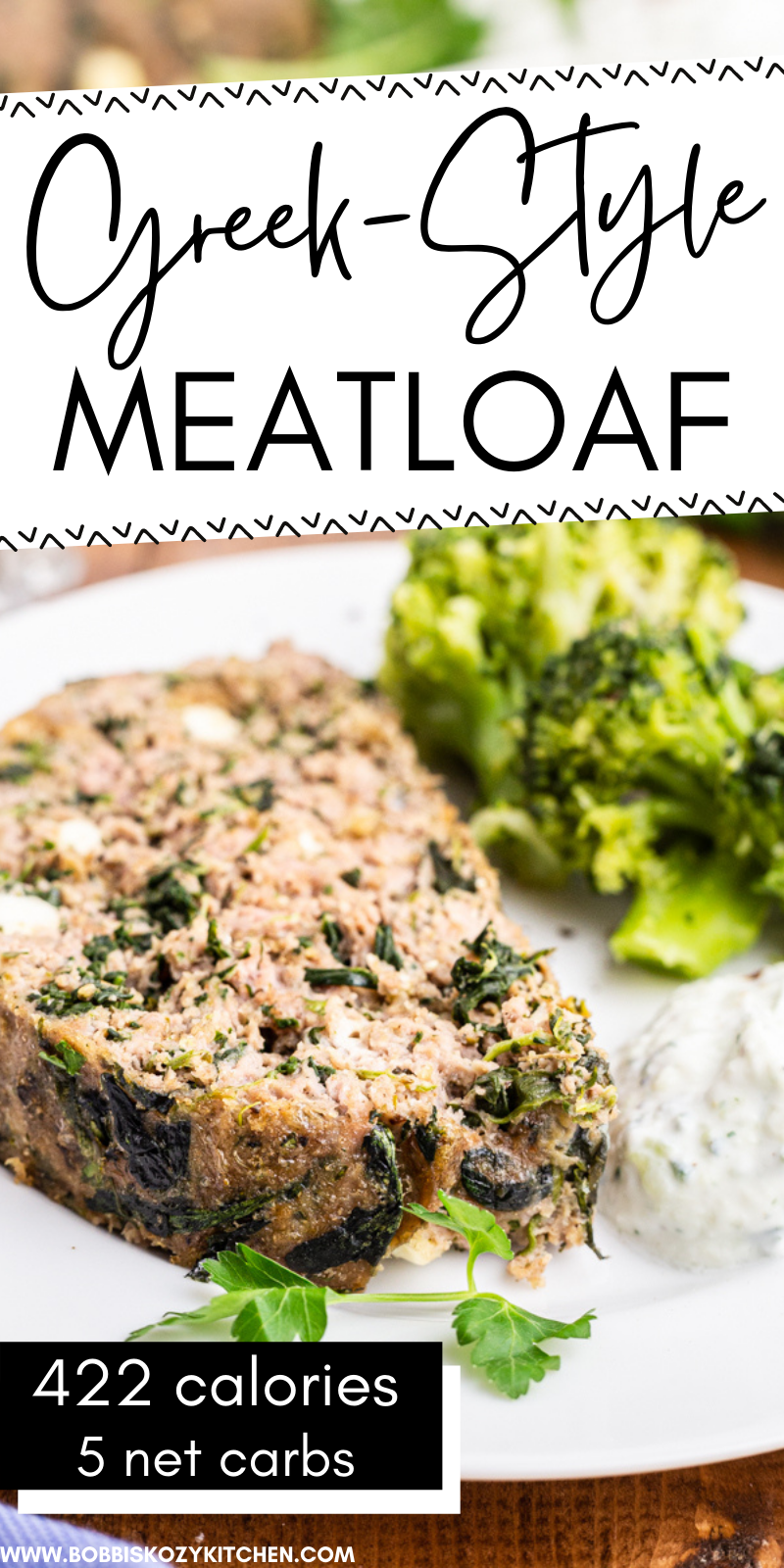 Keto Greek Style Meatloaf - This keto meatloaf recipe takes the classic and gives it a Greek twist. Full of spinach and fresh herbs and studded with feta cheese, it is moist and tender, and full of flavor!  #keto #lowcarb #glutenfree #grainfree #lamb #Greek #meatloaf #recipe
