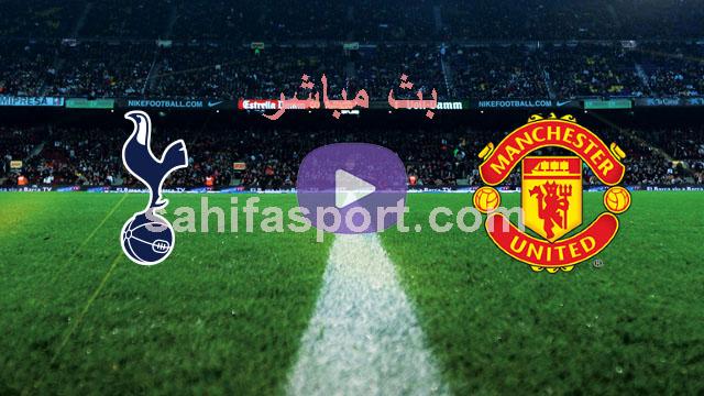 موعد مباراة مانشستر يونايتد وتوتنهام بث مباشر بتاريخ 04-10-2020 الدوري الانجليزي