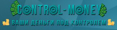 control-money.com обзор