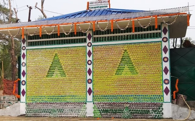 Community Toilet made out of 8000 discarded plastic bottles inaugurated in Bongaigaon