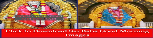 Latest Sai Baba Images 2020