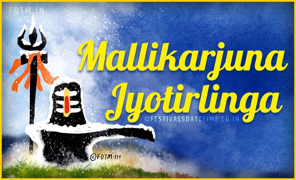 Mallikarjuna Jyotirlinga, Andhra Pradesh: Know The Religious Belief, Direction to Reach