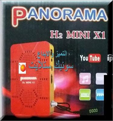 فلاشة مسحوبه PANORAMA H2 MINIX1 الاحمر معالج 1506TV