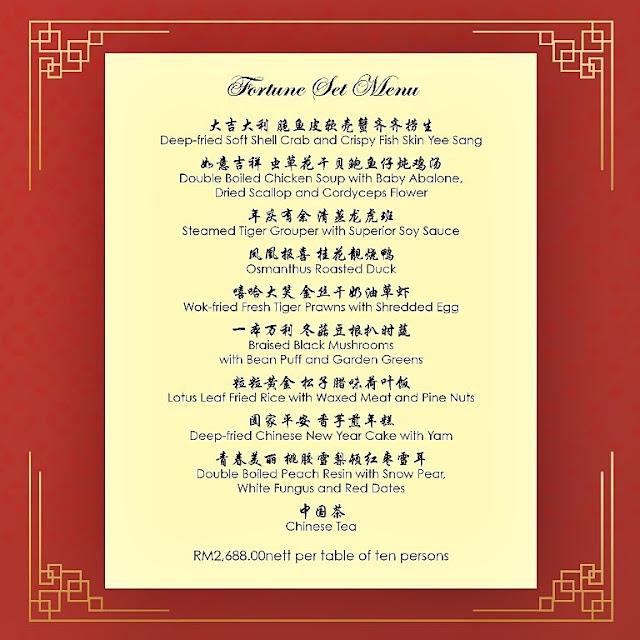 Wan Chun Ting Chinese New Year 2020 Fortune Set Menu