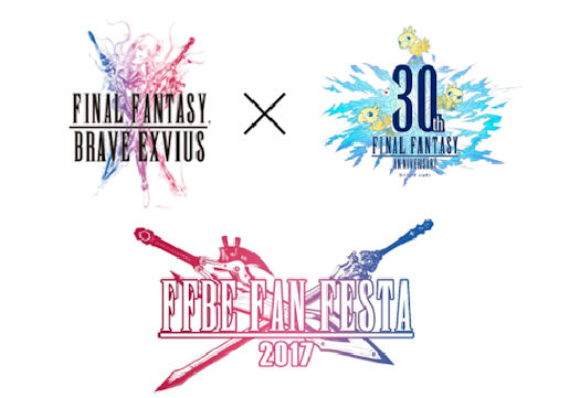 The Qwillery FFBE Fan Festa Paris - Cleaning invoice template free square enix online store