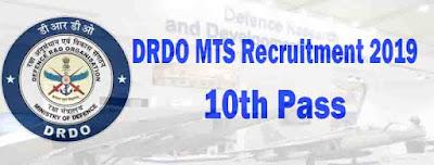 DRDO MTS Recruitment