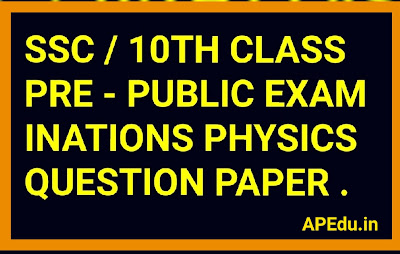 PRE - FINAL EXAMINATIONS - 2019 - 2020 Physical Science