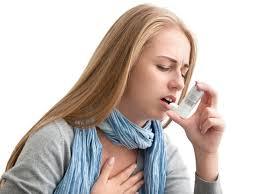 Cara Mengobati Penyakit Asma