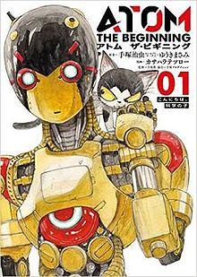 Atom: The Beginning, de Masami Yûki y Tetsuro Kasahara