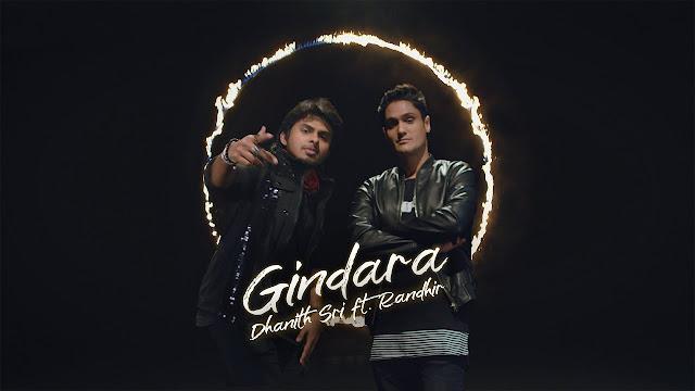 GINDARA Song Lyrics - ගින්දර ගීතයේ පද පෙළ