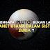 Mengapa Pluto Bukan Lagi Planet Utama dalam Sistem Suria?