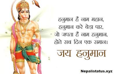 Hanuman-Ji-Status